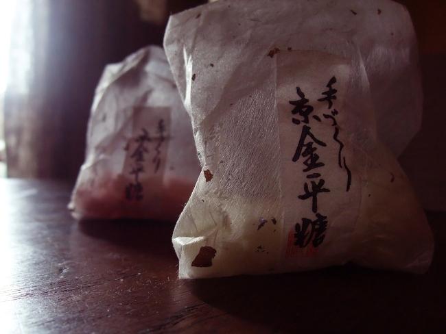 京都、緑寿庵清水の手づくり京金平糖