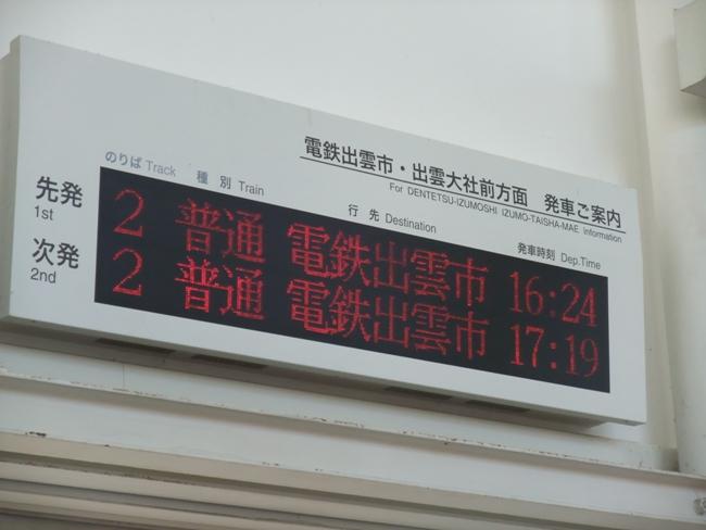 DSCF2286.jpg