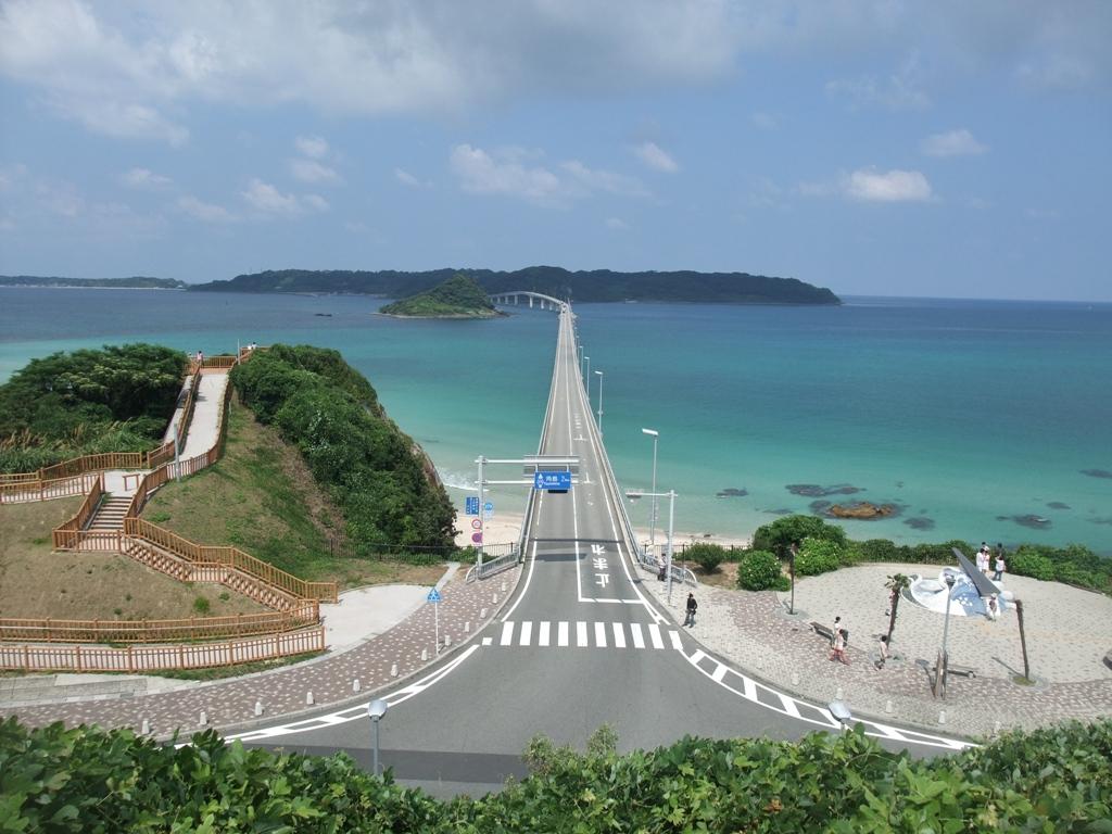 角島大橋エメラルドグリーン日本の絶景の海