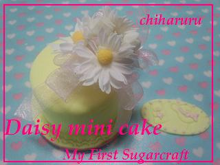 L1-daisy mini cake