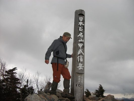 006甲武信ヶ岳20141102
