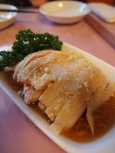 上海蒸し鶏(新天地)