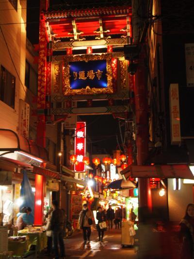 中華街(夜)
