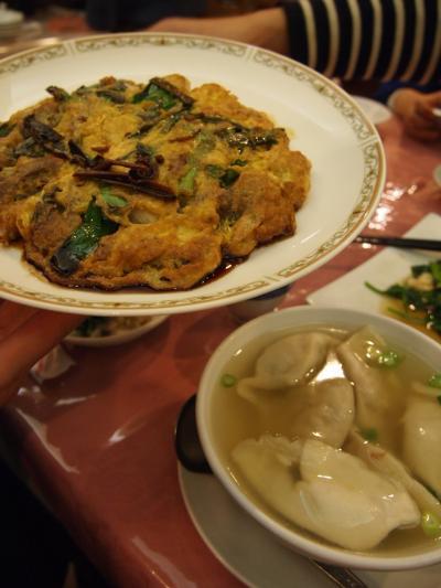 牡蠣卵焼き(獅門酒楼)