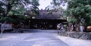 元伊勢籠神社4