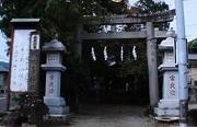 子易明神 比々多神社1