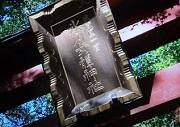 氷川女體神社1