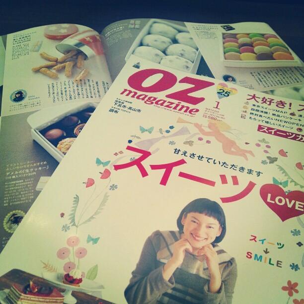 OZ012013a.jpg