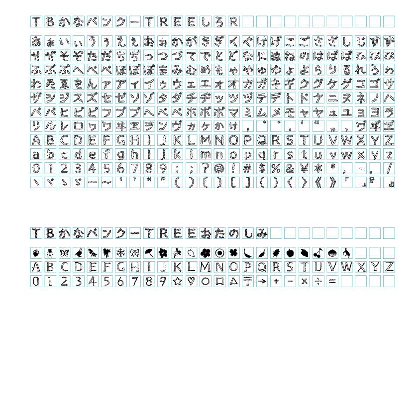 TREESAMPLEweb2.jpg