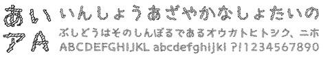 treeMIHON_shimashima.jpg