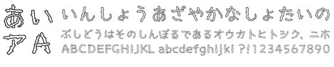 treeMIHON_shiro.jpg