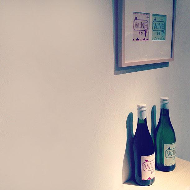 wine1g.jpg