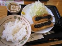 blog141030_1.jpg