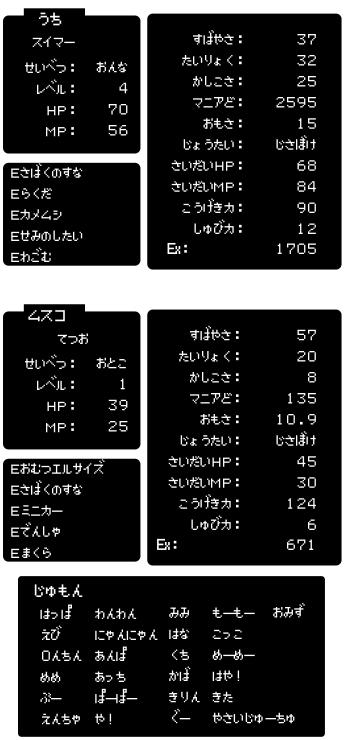 statusLv4-8.jpg