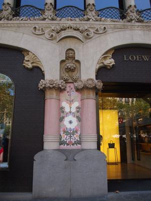Barcelona2014Archt06