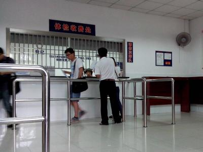 中国で免許取得