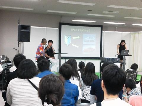 トウレプ2013 ~田向健一先生トークショー