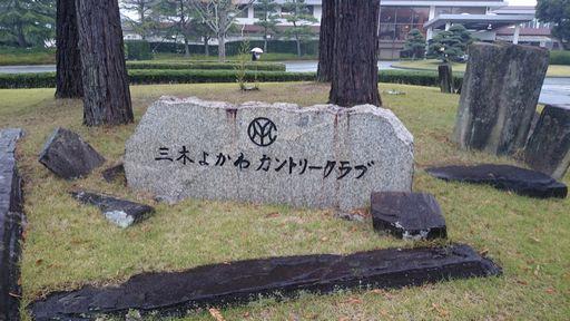 ゴルフ20141101