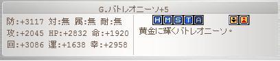 20130514-2.jpg