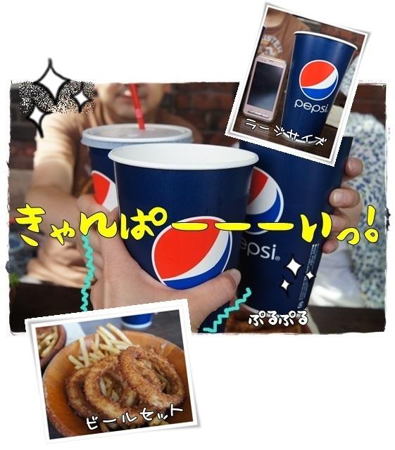 008_20130526022632.jpg
