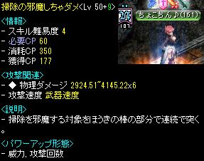 RedStone 13.08.03[06]