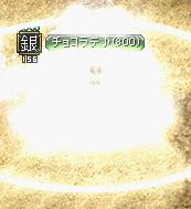RedStone 13.08.04[05]