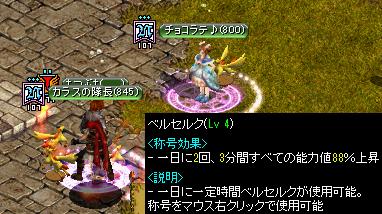 RedStone 13.08.05[03]