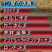 RedStone 13.08.19[04]