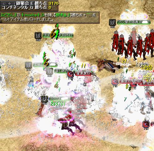 RedStone 13.08.23[00]