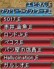 RedStone 13.08.26[08]