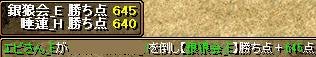 RedStone 13.08.26[09]