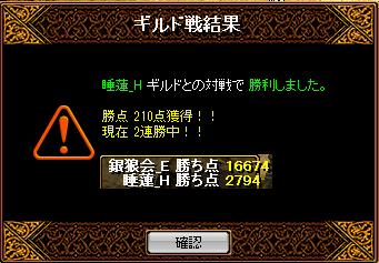 RedStone 13.08.26[11]