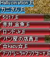 RedStone 13.08.30[03]