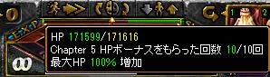RedStone 13.08.30[09]