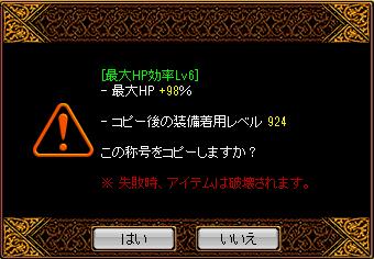 RedStone 13.08.31[02]