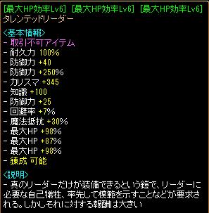 RedStone 13.08.31[04]