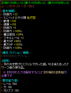 RedStone 13.08.31[05]