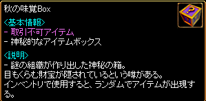 RedStone 13.09.09[00]