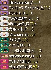 RedStone 13.09.09[05]