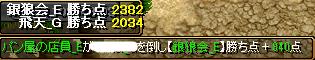RedStone 13.09.09[08]