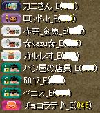 RedStone 13.09.11[12]