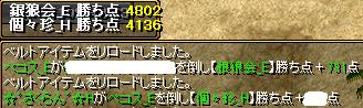 RedStone 13.09.11[17]