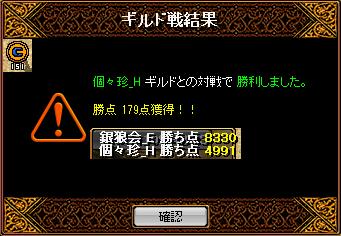 RedStone 13.09.11[19]