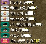 RedStone 13.09.16[11]