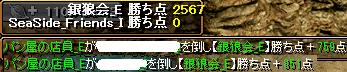 RedStone 13.09.16[16]