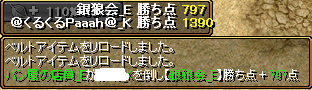 RedStone 13.09.18[02]