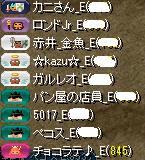 RedStone 13.09.20[01]