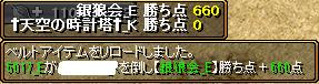 RedStone 13.09.20[02]