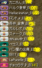 RedStone 13.09.23[02]