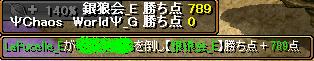 RedStone 13.09.23[03]